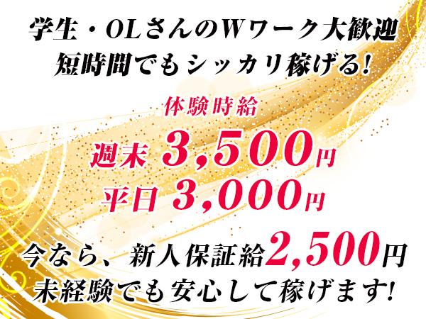 CLUB GARDEN ASHIKAGAホットニュース13365