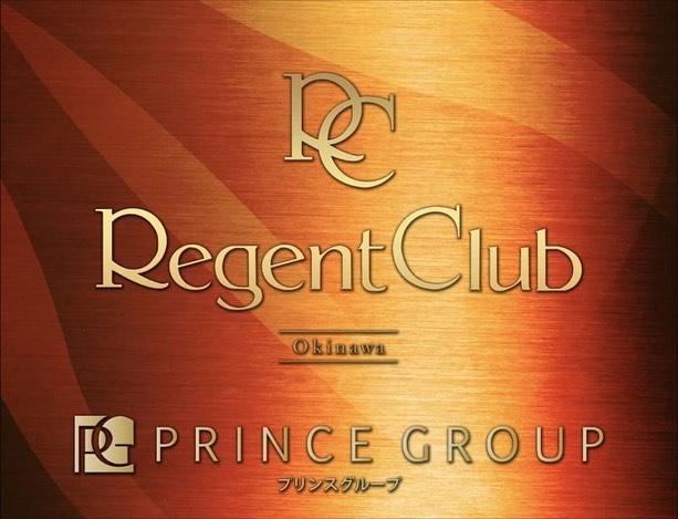 REGENT CLUB 沖縄ホットニュース13571