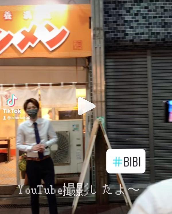 BIBI CLUBホットニュース13642