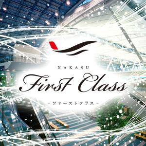 First Classホットニュース13687