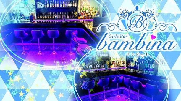cafe&bar BAMBINAホットニュース14268