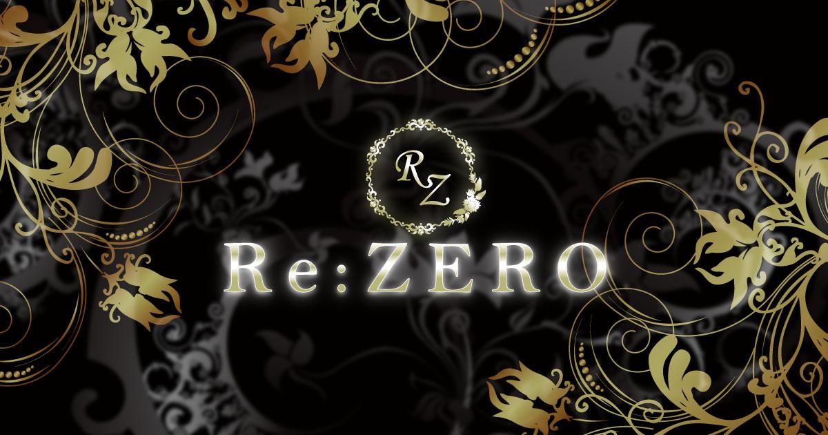 Re:ZEROホットニュース14311