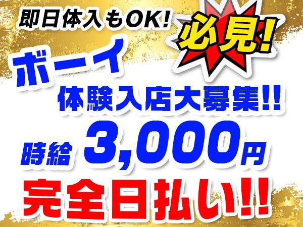 ICHIKAホットニュース14506