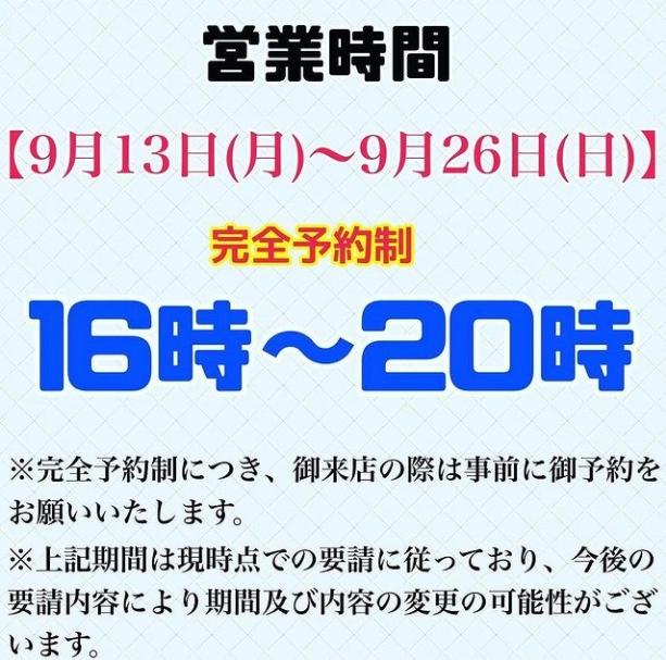 show girls MATSUYAMA innovation RE.ホットニュース15911
