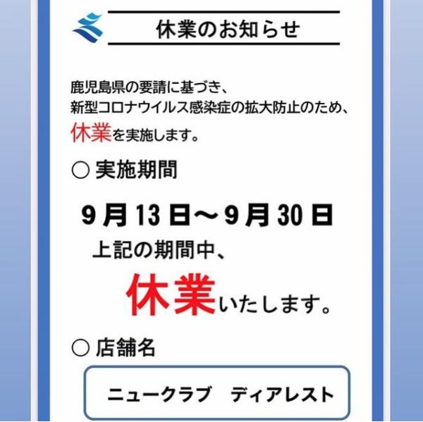 Club Dearestホットニュース15936