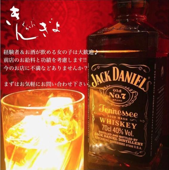 きんぎょホットニュース15948