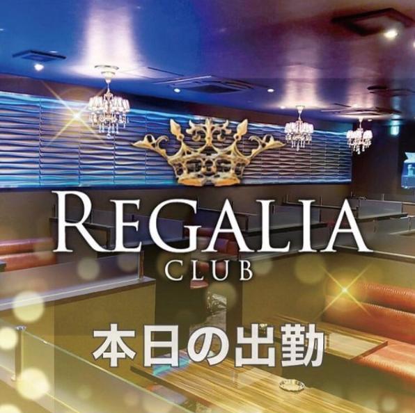 CLUB REGALIAホットニュース16147