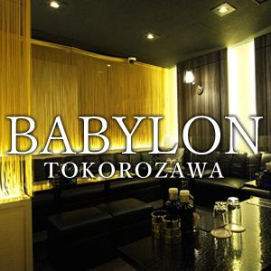 BABYLON-TOKOROZAWA-ホットニュース16433