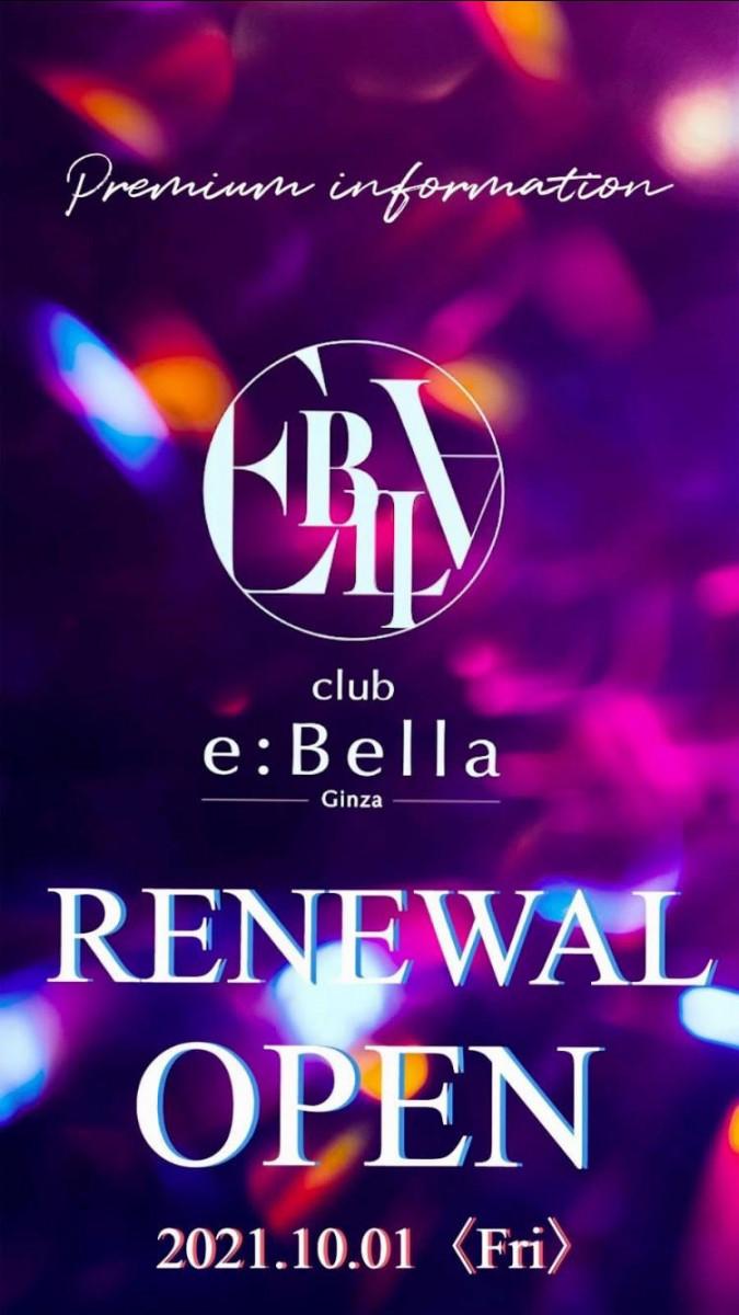 club e:Bellaホットニュース16436