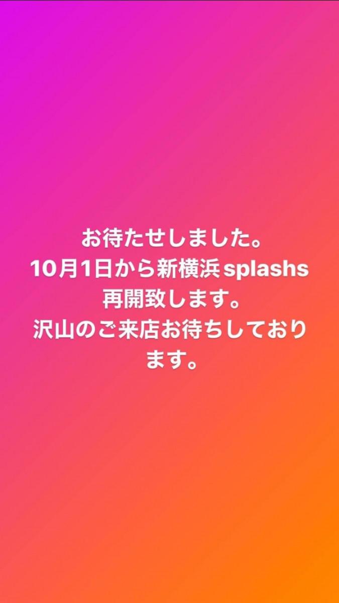 splashホットニュース16437