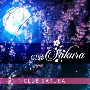 Club Sakuraホットニュース17156