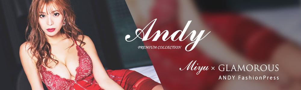 Andy 公式ドレス通販